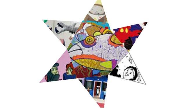 2014 뮤지엄 페스티벌 '예술체험 그리고놀이'