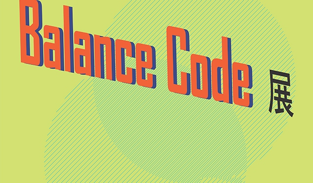밸런스 코드 Balance Code, 리얼 RealYoung