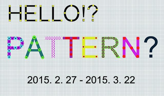 Hello, Pattern!