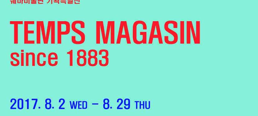 Temps Magasin since 1883