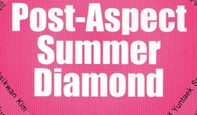 2010′ POST ASPECT SUMMERDIAMOND